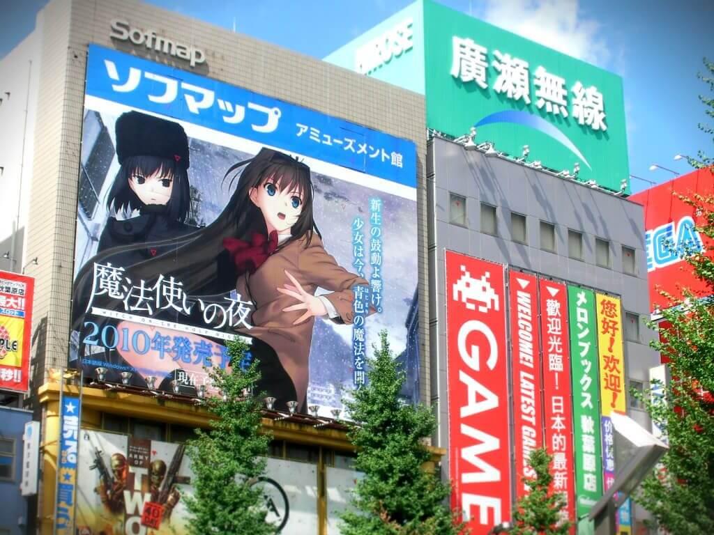 mastrokimono-cool-japan-3