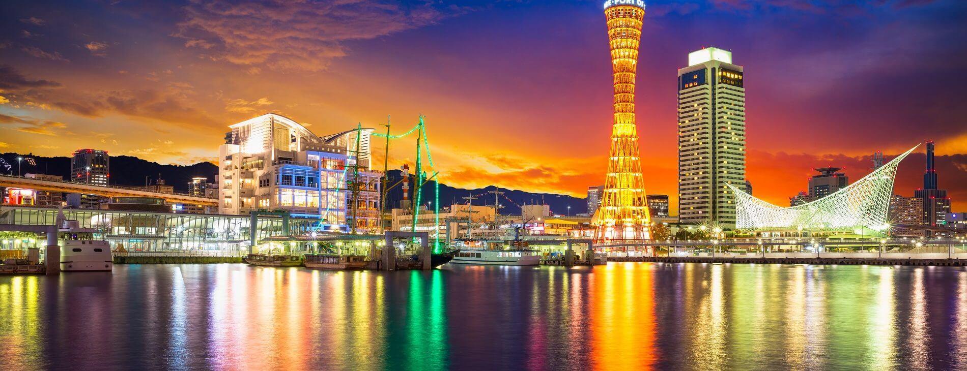 mastroviaggiatore-kobe-Skyline and Port of Kobe Copertina