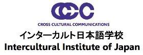 Mastro Kimono | Intercultural Institute of Japan