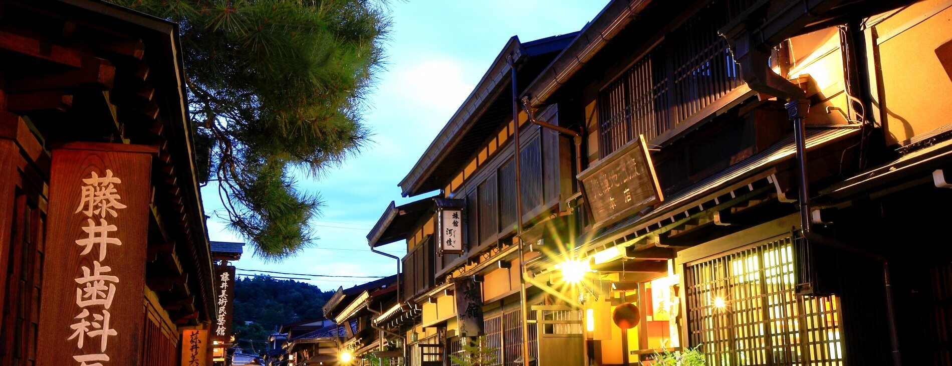 MastroKimono-Takayama-by night