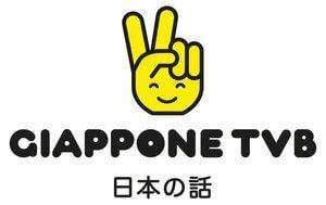 mastroviaggiatore-giapponetvb-logo