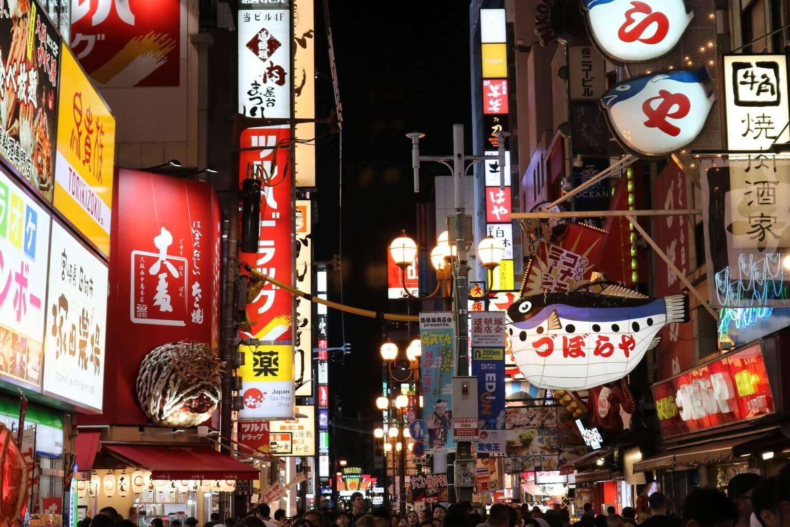 mastrokimono-OSAKA STREET FOOD