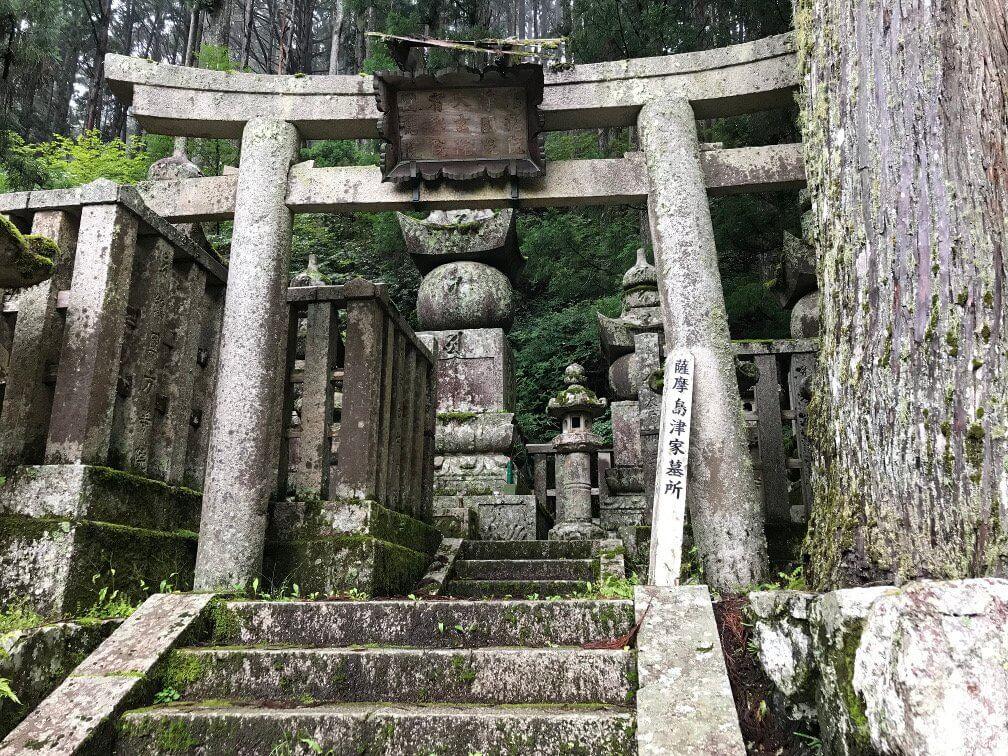 mastrokimono-Monte Koya - Cimitero Okunoin 2