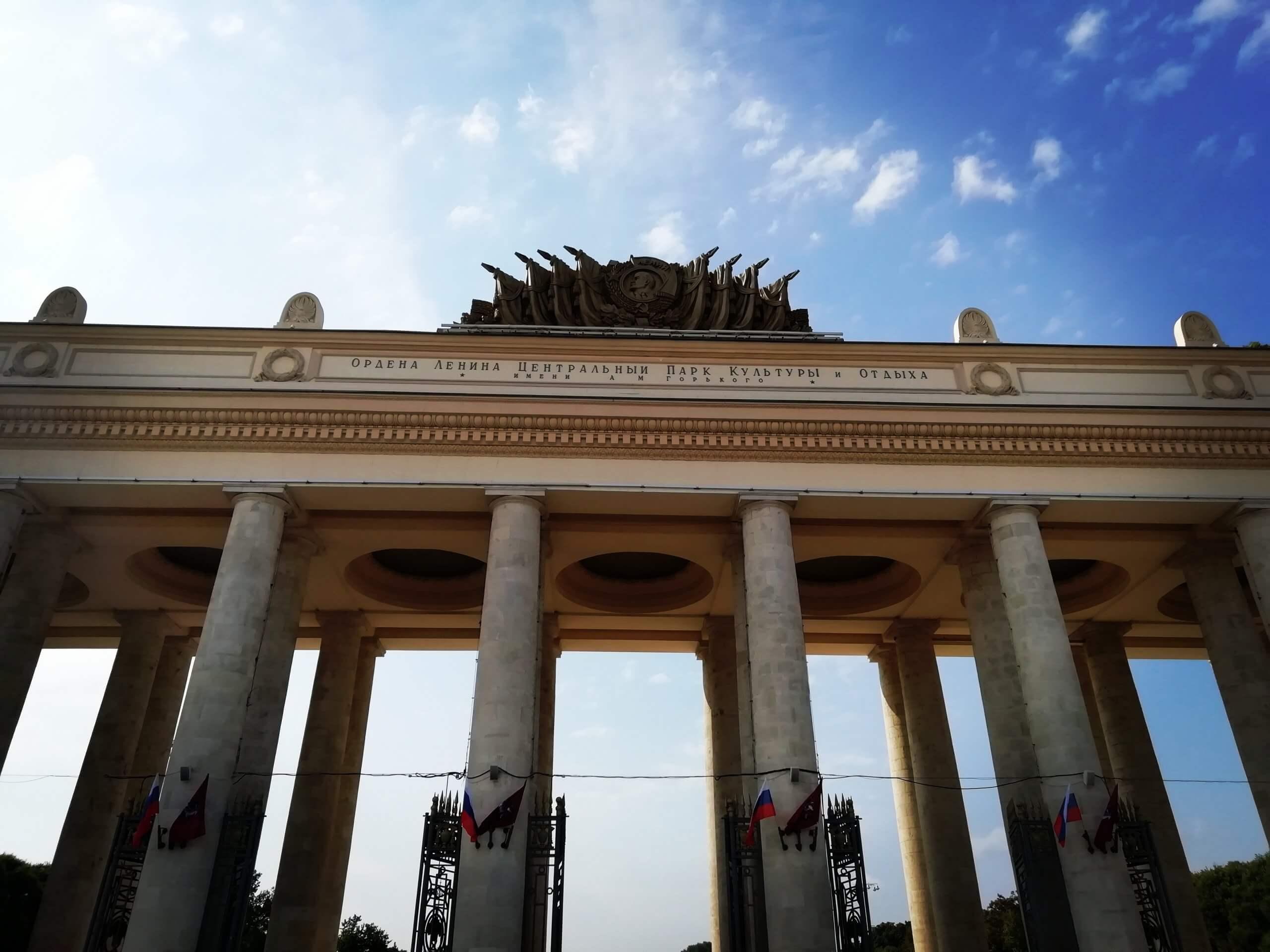 mastromatrioska-gorky-park